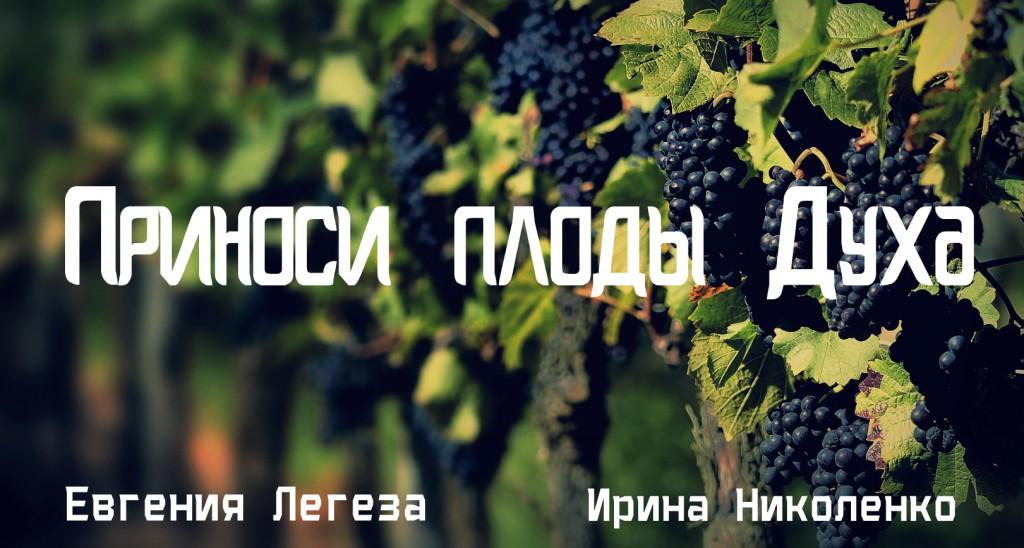 black_grapes_02