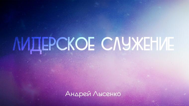 Фиолетово-синий-фон